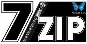 7-Zip ZS 21.02 - 1.5.0 Release 1 [Multi/Ru]
