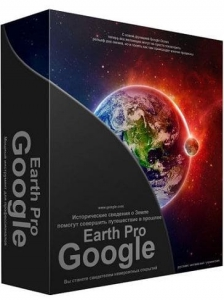 Google Earth Pro 7.3.4.8248 RePack (& Portable) by KpoJIuK [Multi/Ru]