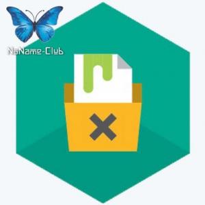 Kaspersky Virus Removal Tool 15.0.22.0 (08.07.2020)