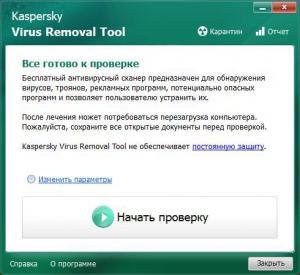 Kaspersky Virus Removal Tool 15.0.24.0 (25.01.2021) [Ru]
