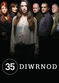 35 дней