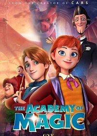 Академия волшебства
