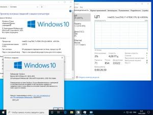 Windows 10 (60in2) Sergei Strelec x86/x64 2004 (build 19041.508) [Ru]