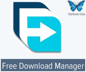Free Download Manager 6.10.1.3069 [Multi/Ru]
