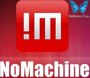 NoMachine 6.12.3_7 [Multi/Ru]