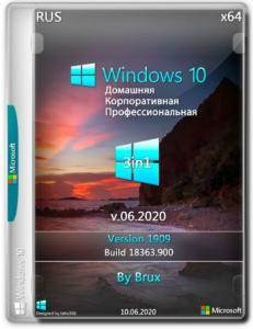 Windows 10 1909 (18363.1016) x64 Home + Pro + Enterprise (3in1) by Brux v.08.2020 [Ru]