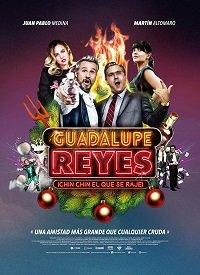 Гуадалупе-Рейес