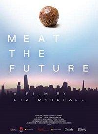 Мясо будущего