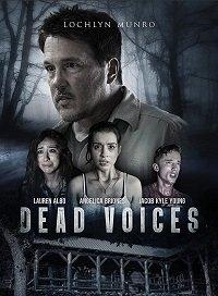 Голоса мертвых