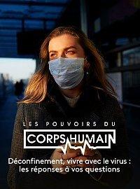 Жизнь с коронавирусом: Ответы на вопросы