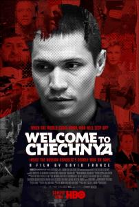 Добро пожаловать в Чечню