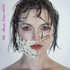 VA - Music News vol.25
