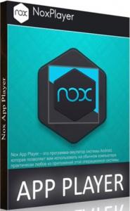 NoxPlayer 6.6.1.1002 [Multi/Ru]