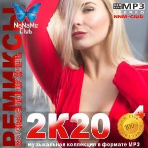 VA - Ремиксы 2К20 4