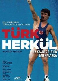 Турецкий Геркулес