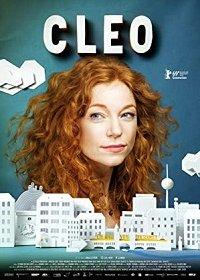 Клео / Cleo