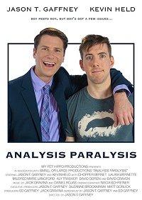 Аналитический паралич