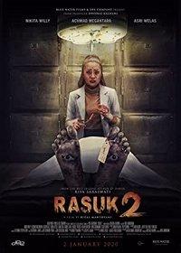 Расук 2