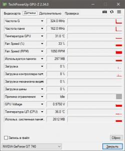 GPU-Z 2.34.0 RePack by -ALEX- [Multi/Ru]