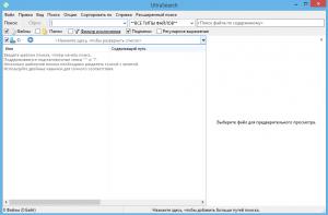 UltraSearch 2.3.2.537 RePack by Sher [Ru]