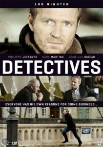 Детективы
