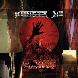 Kunstzone - Exit Babylon