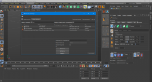 Nitro4D NitroDraw v1.25 For Cinema 4D [En]