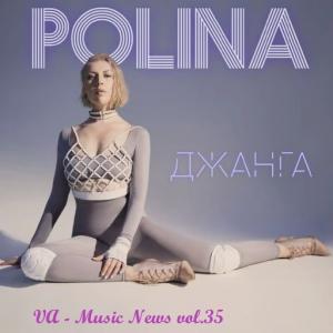 VA - Music News vol.35