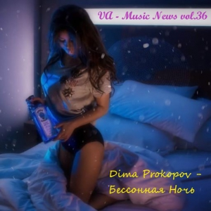 VA - Music News vol.36