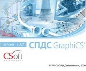 СПДС GraphiCS 21.0.3354 [Ru]
