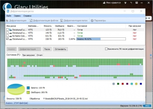 Glary Utilities Pro 5.151.0.177 Repack (& Portable) by Dodakaedr [Ru/En]