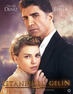 Стамбульская невеста
