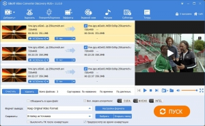 GiliSoft Video Converter Discovery Edition 11.0.0 RePack (& Portable) by TryRooM [Ru/En]