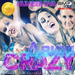 VA - crazyДвиж number dva