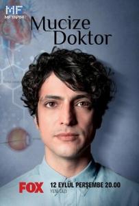 Чудо-доктор / Чудо-врач
