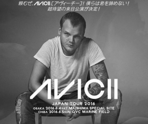 Avicii - Live @ Maishima Beach Side, Osaka, Japan