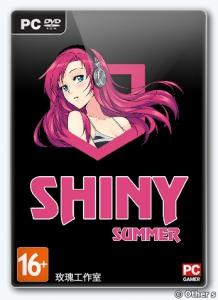 Shiny Summer / Блестящее Лето