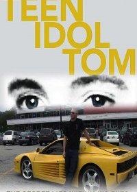 Том - кумир молодежи