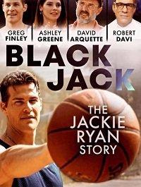 Чёрный Джек: Подлинная история Джека Райана