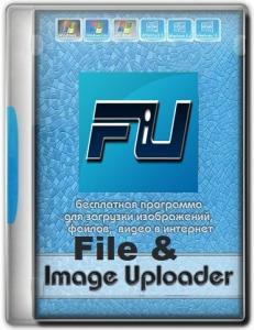 File & Image Uploader 8.1.6 + Skins [Multi/Ru]