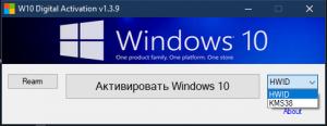 Windows 10 Digital Activation 1.4.3 by Ratiborus [Ru/En]