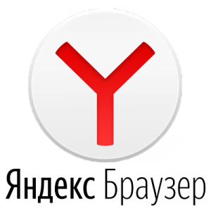 Яндекс.Браузер 20.9.3.136 Portable by rsloadNET master [Multi/Ru]