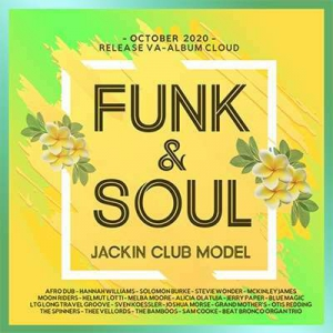 VA - Funk & Soul: Jackin Club Model