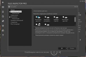 Files Inspector Pro 3.15 RePack (& Portable) by elchupacabra [Multi/Ru]