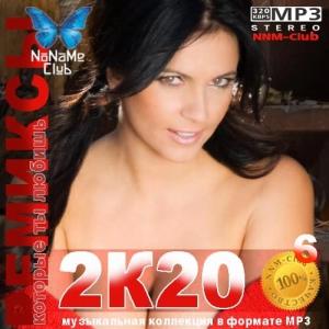 VA - Ремиксы 2К20 6