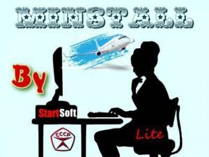 MInstAll by StartSoft Lite 09-2020 [Ru/En]