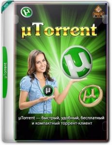 uTorrent Pack 1.2.3.42 Repack (& Portable) by elchupacabra [Multi/Ru]
