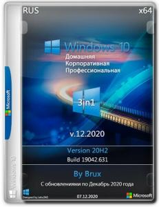 Windows 10 20H2 (19042.746) x64 Home + Pro + Enterprise (3in1) by Brux v.01.2021 [Ru]