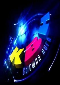 КВН-2020. Высшая лига (2020.12.27)