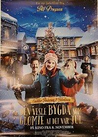 Элиза и забытое Рождество